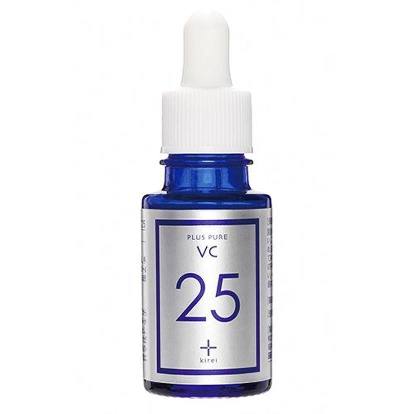 実現可能正午ドアミラープラスピュアVC25 ピュアビタミンC25%配合 両親媒性美容液 10mL 約1?月分