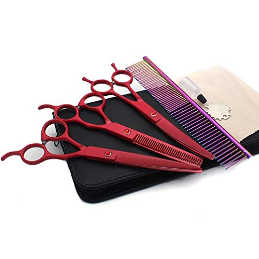 ドロー振り返る適性7.0インチペット用ハサミ、プロ用ペット用ハサミ。 理髪店/ペットショップや個人的な使用に適しています