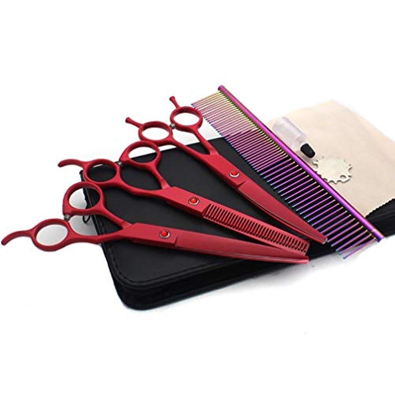 確かな隣接する悲惨な7.0インチペット用ハサミ、プロ用ペット用ハサミ。 理髪店/ペットショップや個人的な使用に適しています