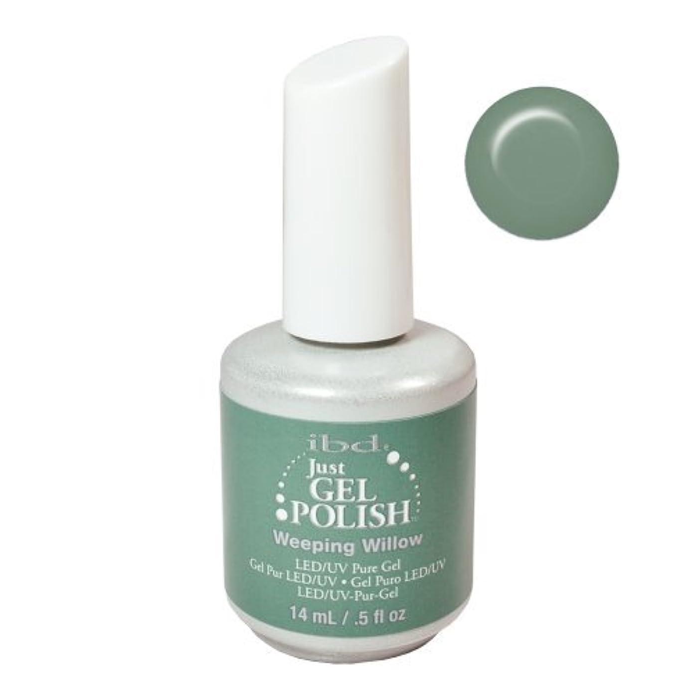 探偵水銀の行方不明IBD Just Gel Nail Polish, Weeping Willow, 0.5 Fluid Ounce by IBD [並行輸入品]