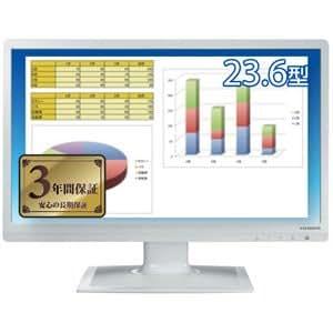アイ・オー・データ機器 ブルーライト低減機能付き HDMI端子搭載 23.6型ワイド液晶ディスプレイ ホワイト LCD-MF243EWR