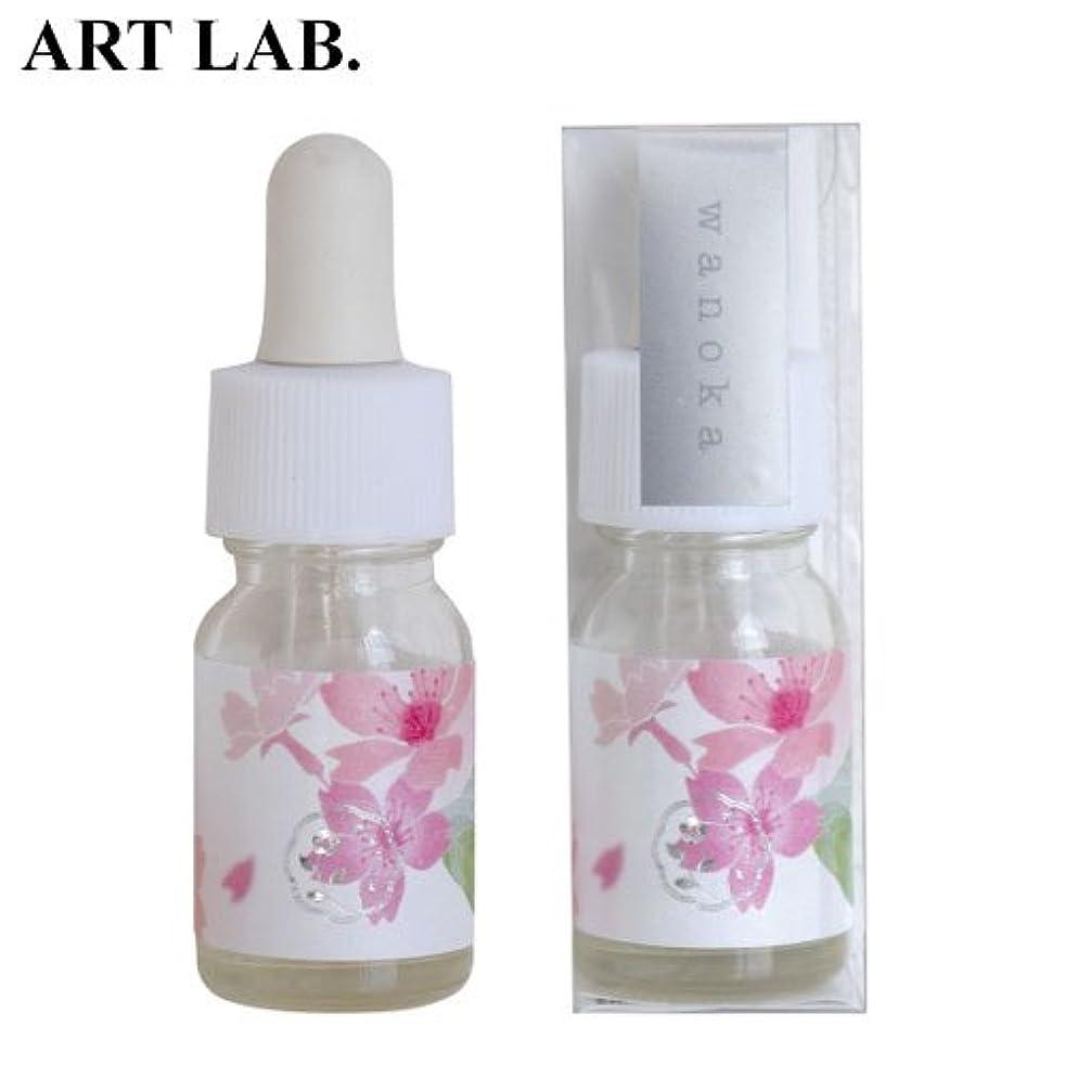 放送ゴム頑固なwanoka香油アロマオイル桜《桜をイメージした甘い香り》ART LABAromatic oil