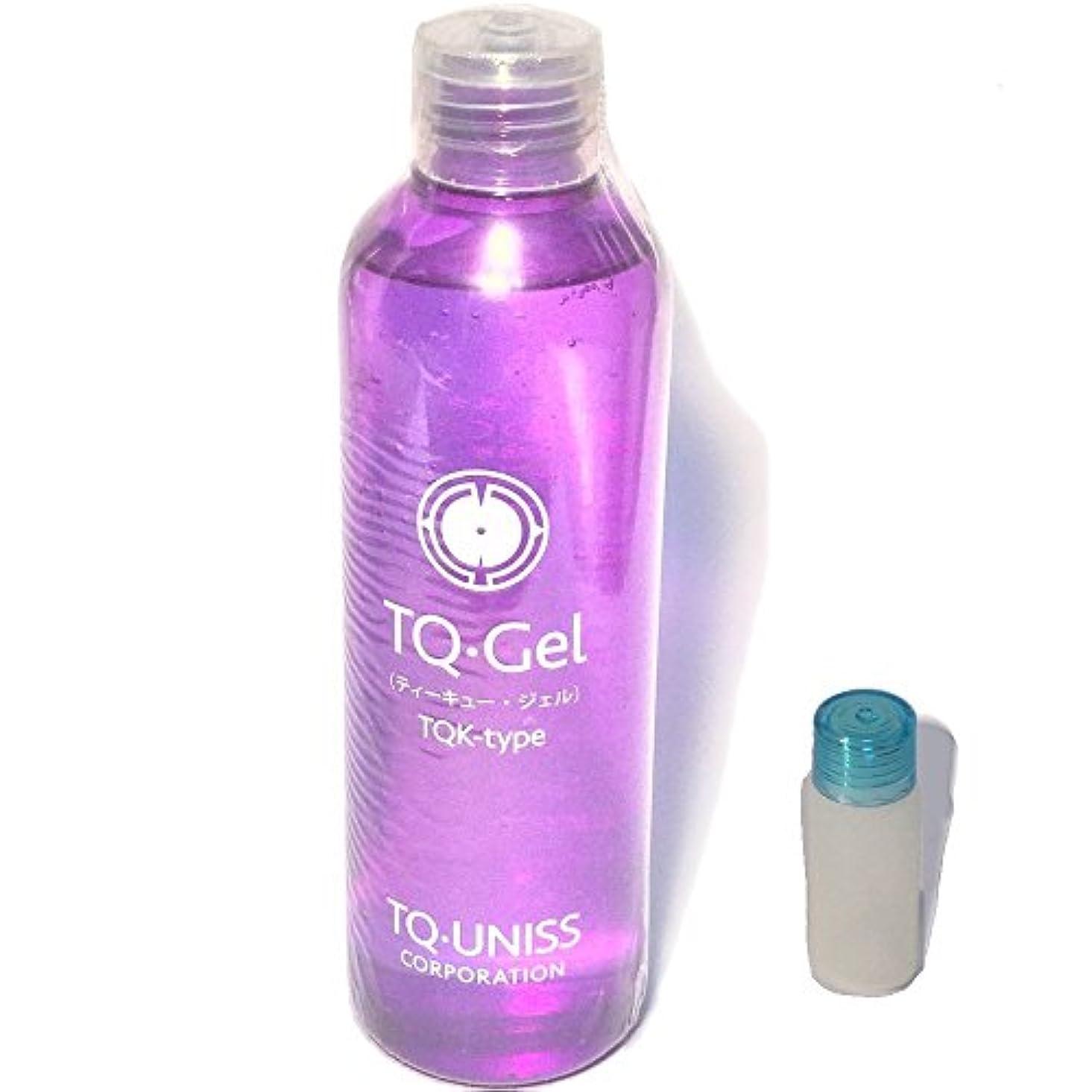 TQジェル ミニボトル5mlセット厳選された自然由来の保湿成分+20のエネルギー [300ml]