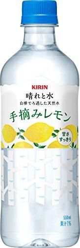 晴れと水 手摘みレモン 550ml ×24本