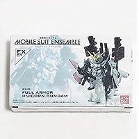 フルアーマー ユニコーンガンダム モビルスーツアンサンブル MOBILE SUIT ENSEMBLE EX 01