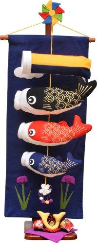 室内鯉のぼり (兜付) ちりめん つるし飾り ぬいぐるみ 初節句 端午の節句 五月人形