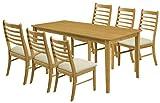 【7点セット】ダイニングテーブルセット ダイニングセット 食卓テーブルセット 6人用 6人掛け 木製 長方形 幅165cm/ds-jus-4 ライトブラウン
