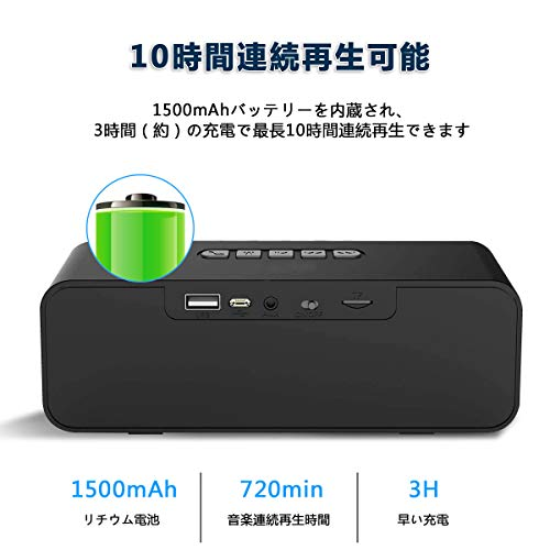 『AKUSA Bluetooth スピーカー 高品質 高音質 臨場感満点 FMラジオ ハンズフリー通話 iPhone iPad Android パソコンなどに対応(ブラック)』の2枚目の画像