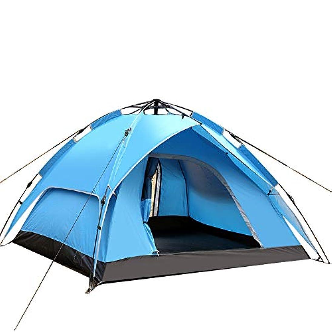 チャットマーベルタイムリーな自動テント、キャンプのビーチテント、屋外3-4人、ダブルデッキ、防水