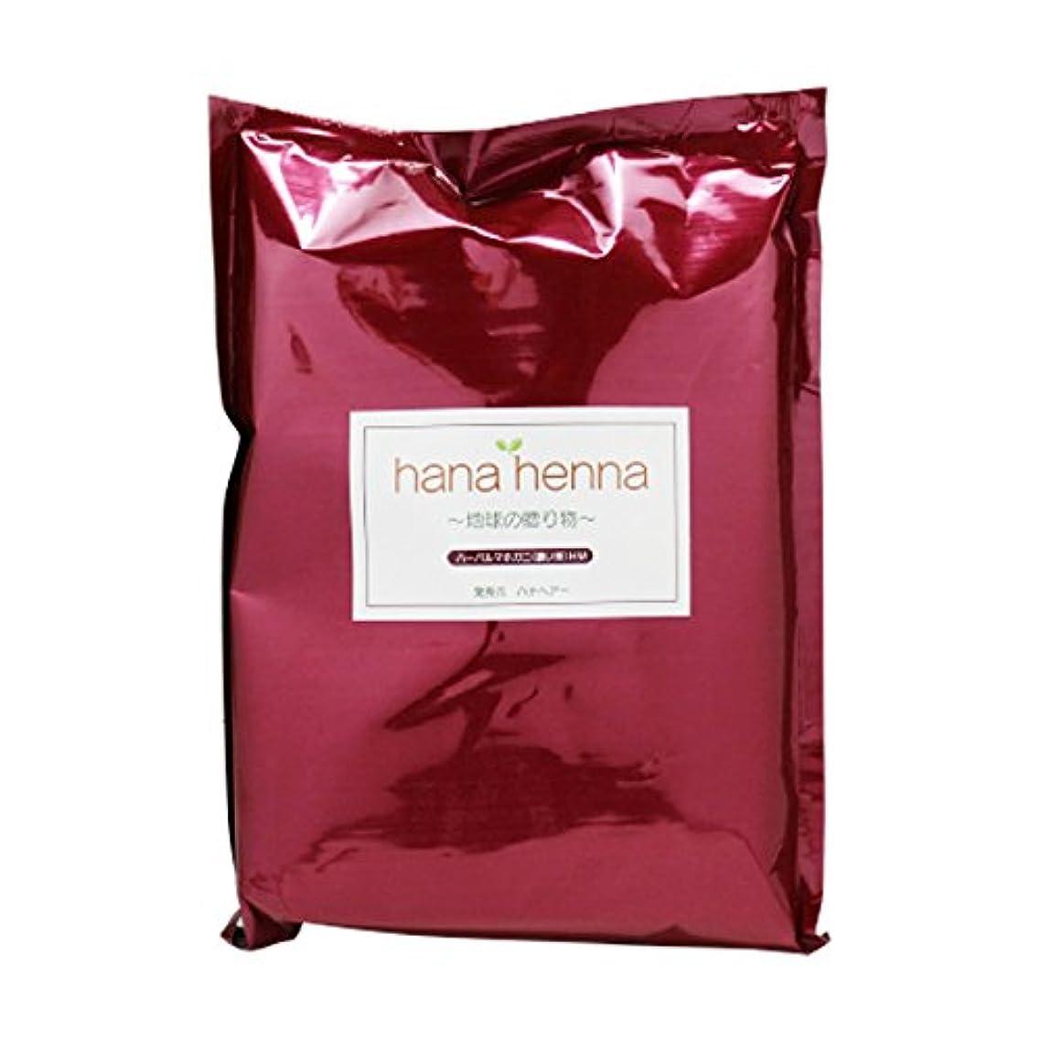 ばか見つける除外するhanahenna ハーバルマホガニー HM(濃い茶) 100g