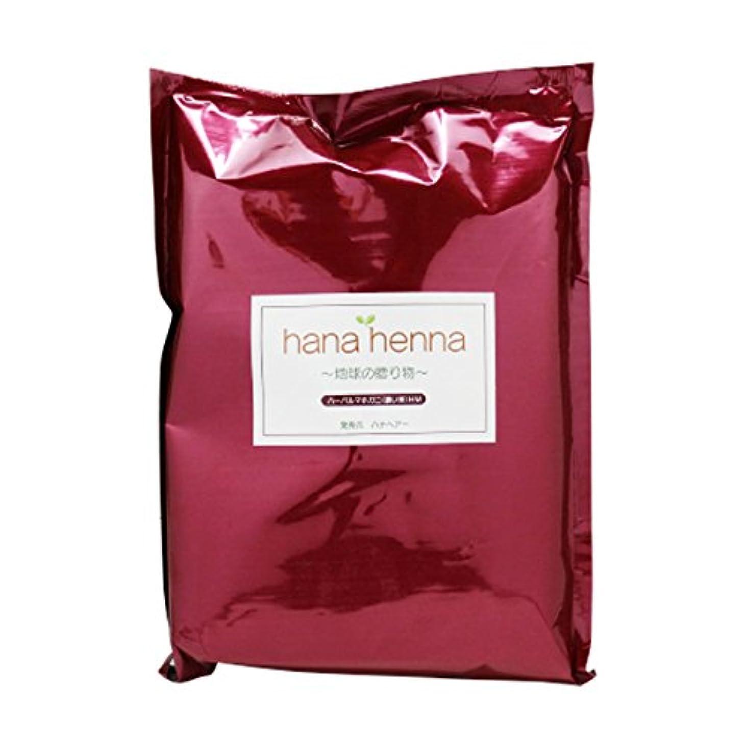 破滅文字偏見hanahenna ハーバルマホガニー HM(濃い茶) 100g