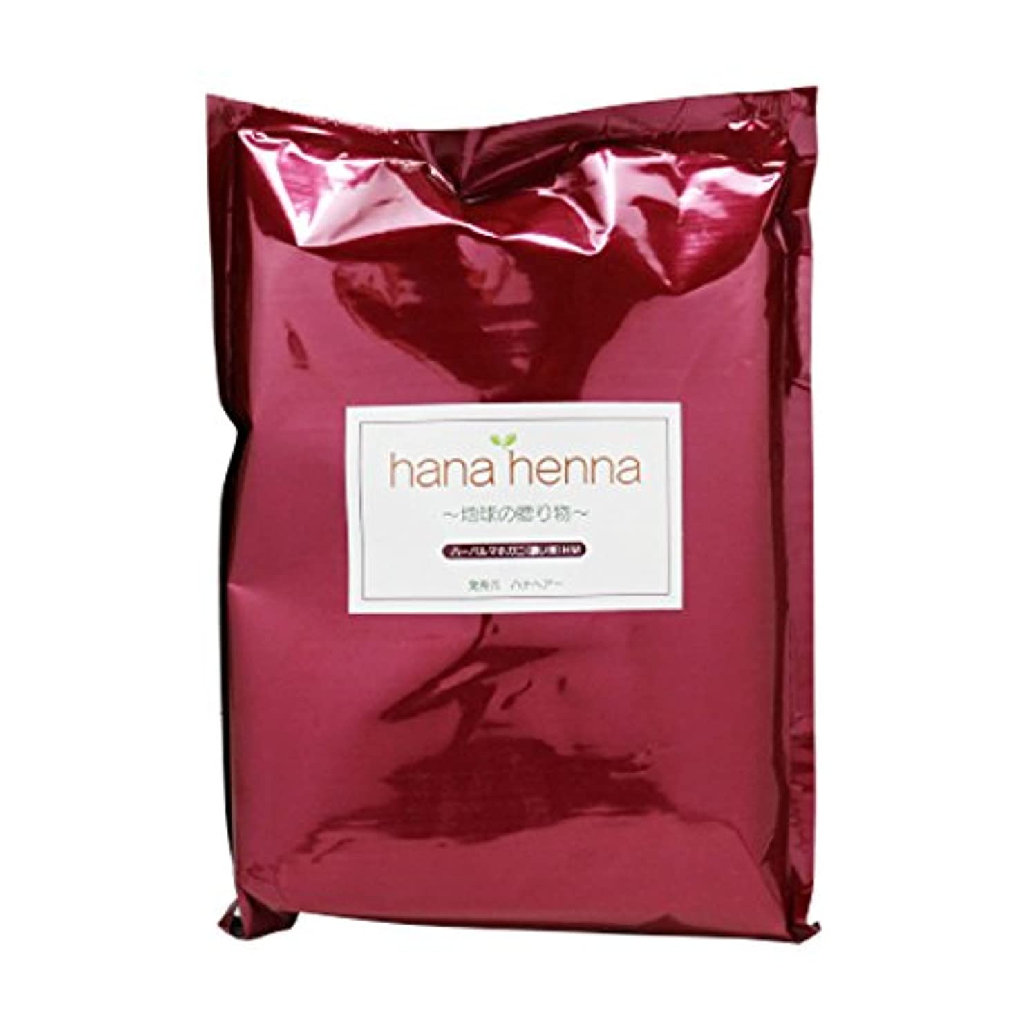 うっかりり見込みhanahenna ハーバルマホガニー HM(濃い茶) 100g