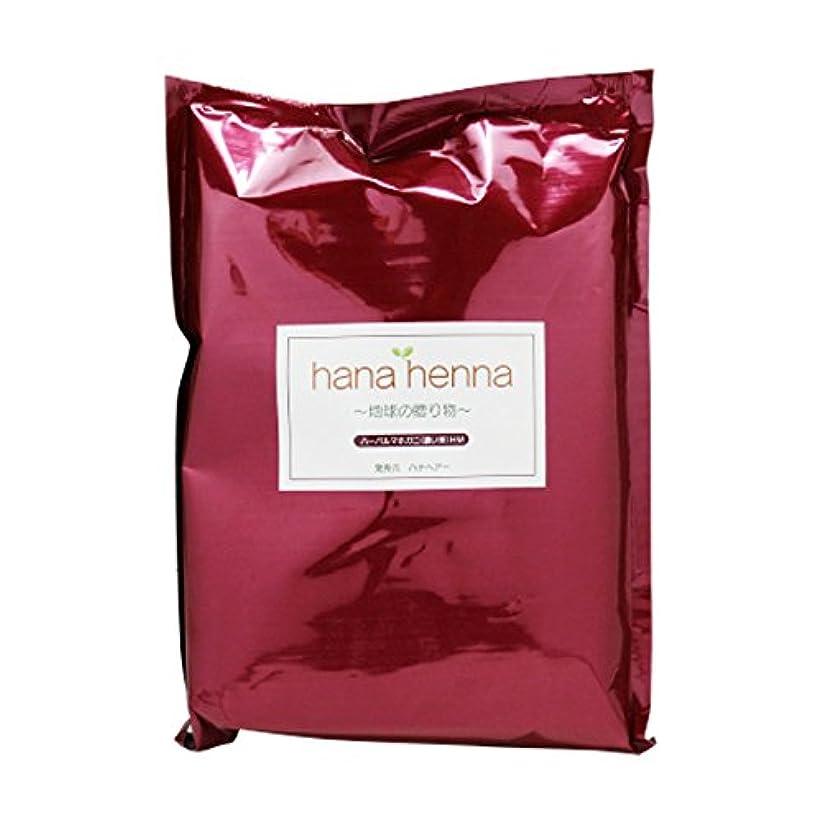 ナプキンコテージピンクhanahenna ハーバルマホガニー HM(濃い茶) 100g