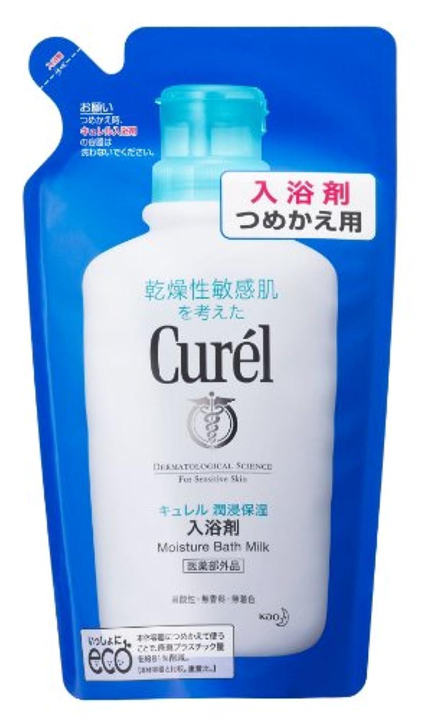 シャイ輸血識別する花王 キュレル 入浴剤 つめかえ用 360ml