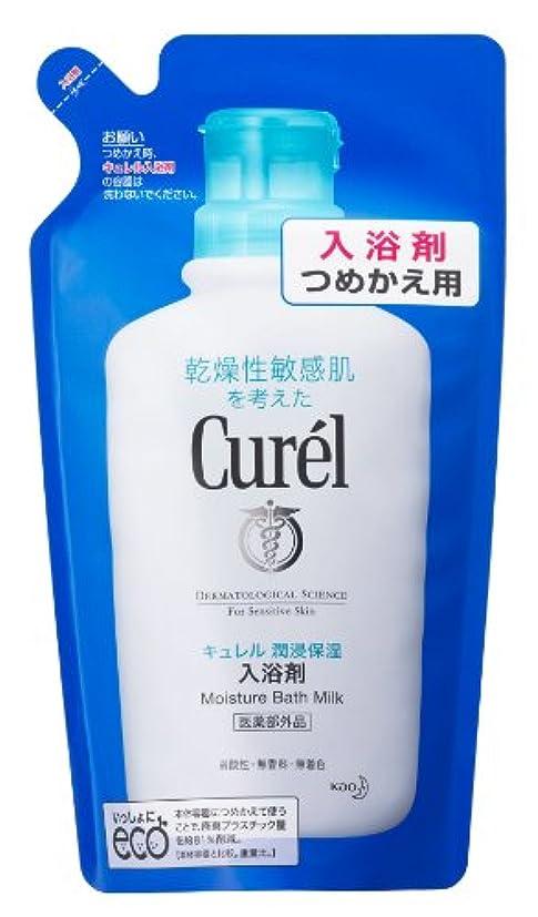 仕えるヒューマニスティック強調する花王 キュレル 入浴剤 つめかえ用 360ml