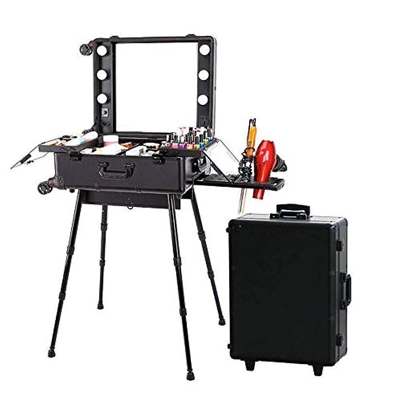情熱的ここにセントLUVODI メイクボックス 鏡付き 大容量 プロ 用 鍵付き ドレッサー 化粧台 ライト 付き ハリウッドミラー led メイクケース メイクステーション スーツケース式 黒