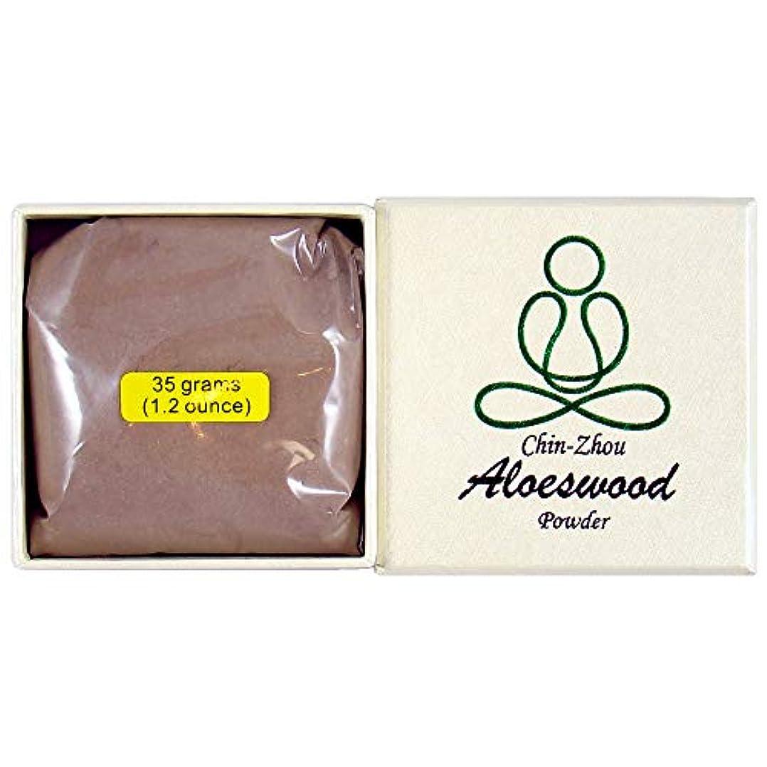 優先ピニオン接辞chin-zhou Aloeswood – 35 gパウダー – 100 % Natural – f093t