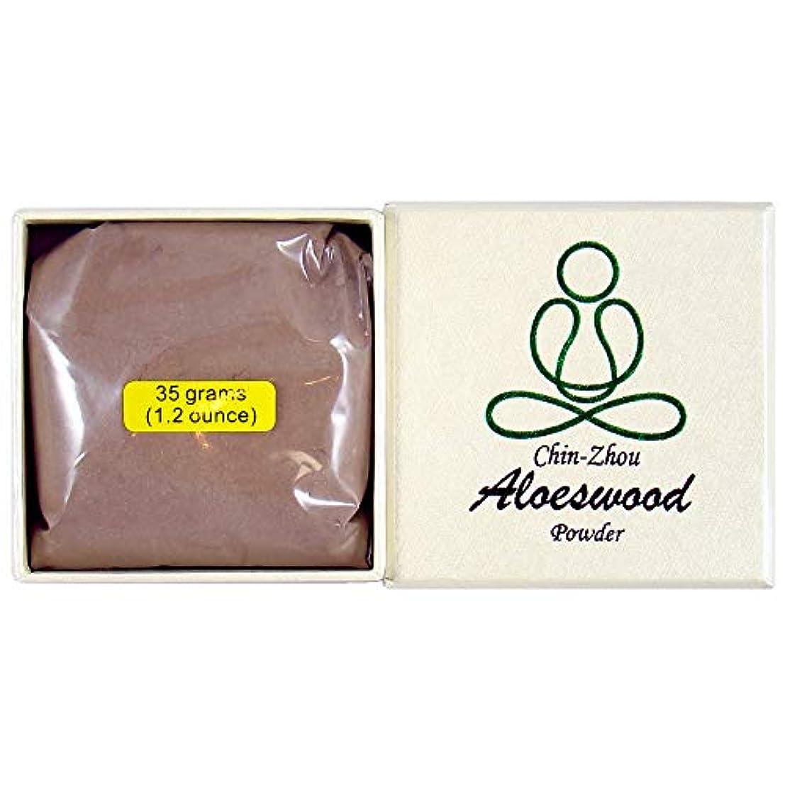 ステレオタイプ薄める検出可能chin-zhou Aloeswood – 35 gパウダー – 100 % Natural – f093t