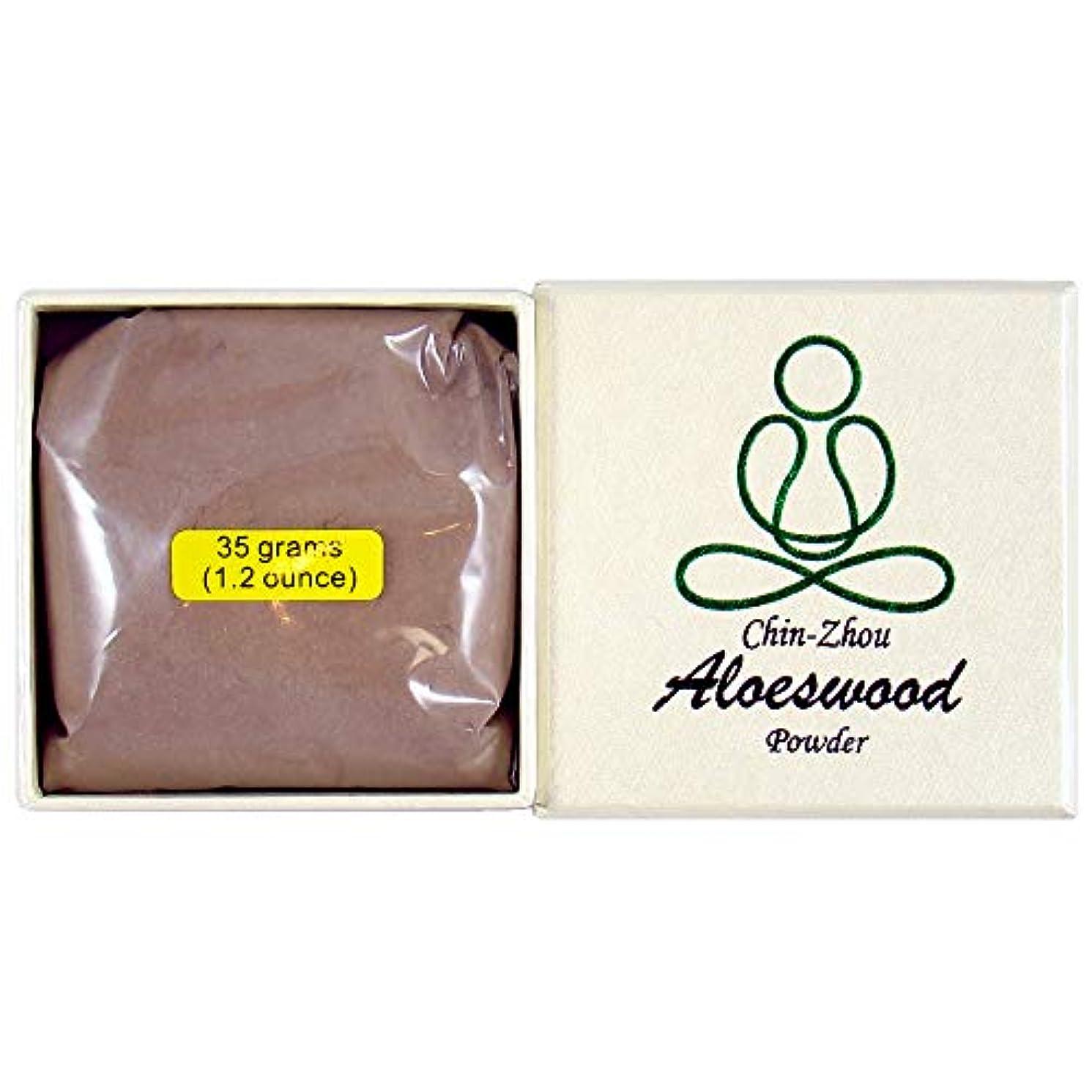 スクランブルまとめる逃げるchin-zhou Aloeswood – 35 gパウダー – 100 % Natural – f093t