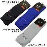 NIKE フットサル ナイキ 2P アカデミー フットボール DRI-FIT ソックス ブラック/ホワイト SX4650 001