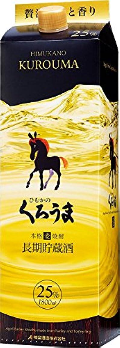 蒸気帰るタンザニアくろうま 麦 長期貯蔵酒 25度 1.8L×6本