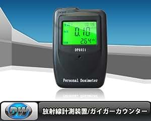 放射線計測器/放射能測定器/ガイガーカウンター 日本語説明書付き[DP802I]