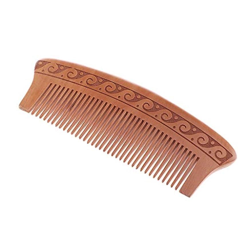 震えベッドを作るヤングウッドワイドの歯静電気防止マホガニー櫛頭マッサージ木製の櫛 - J16d