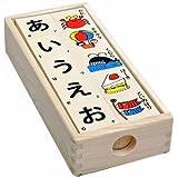 酒井産業 郡上八幡のひらがな積み木 収納箱付き 木製 遊ぶ 知育玩具 書き順 カラフル 男の子 女の子 プレゼント 贈り物 お祝い 誕生日 日本製