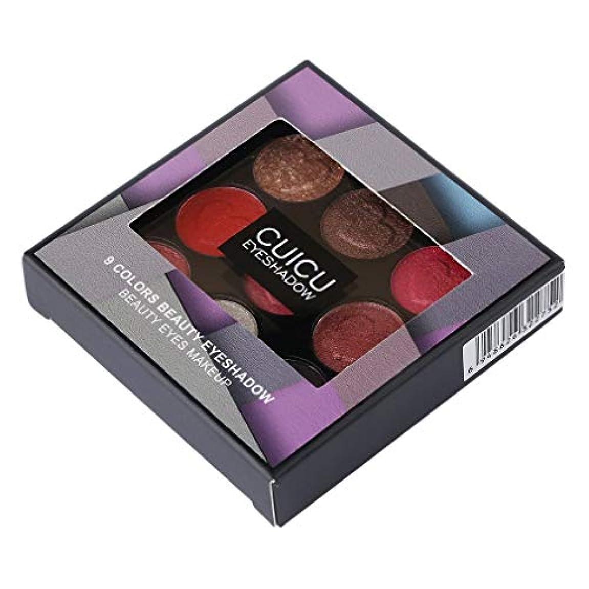 睡眠死サドル現代シャイニング9色のアイシャドウパレット女の子グリッターシマーのハート型のアイシャドウメイクスムーズな目化粧品2#