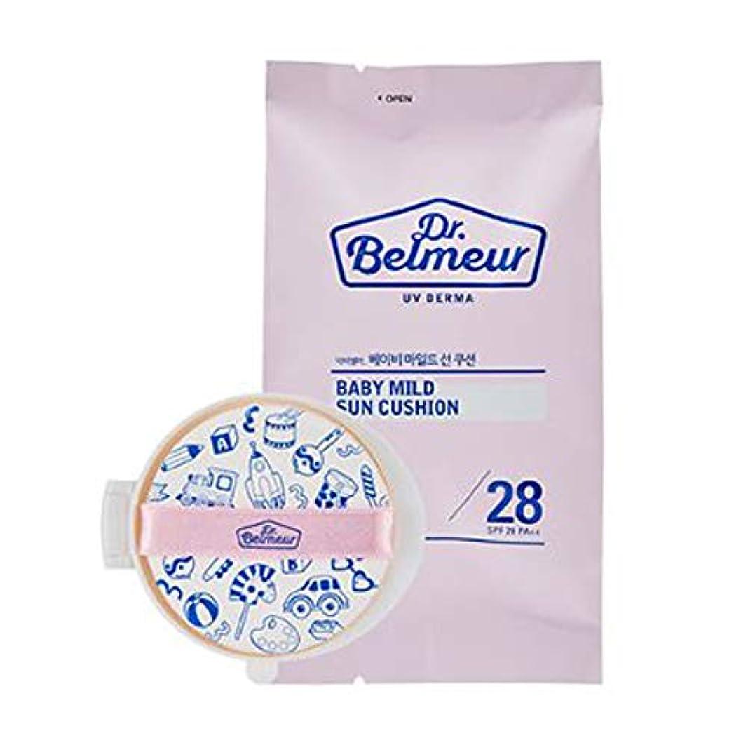 愛撫政治的責[ザ?フェイスショップ] THE FACE SHOP [ドクターベルモUVデルマ ベイビーマイルド サンクッション 15g / リフィル用] Dr.Belmeur UV DERMA Baby Mild Sun Cushion SPF28 PA++ 15g / Refill) [海外直送品]