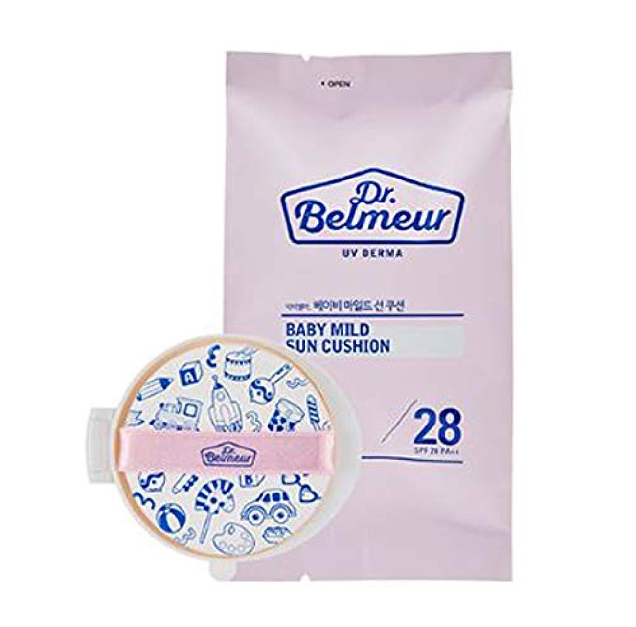 直面するセラー苦痛[ザ?フェイスショップ] THE FACE SHOP [ドクターベルモUVデルマ ベイビーマイルド サンクッション 15g / リフィル用] Dr.Belmeur UV DERMA Baby Mild Sun Cushion...