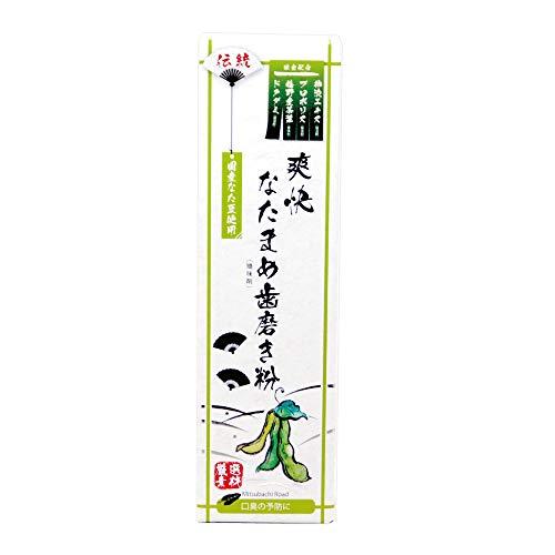 伝統 爽快 なた豆歯磨き粉 120g (単品)
