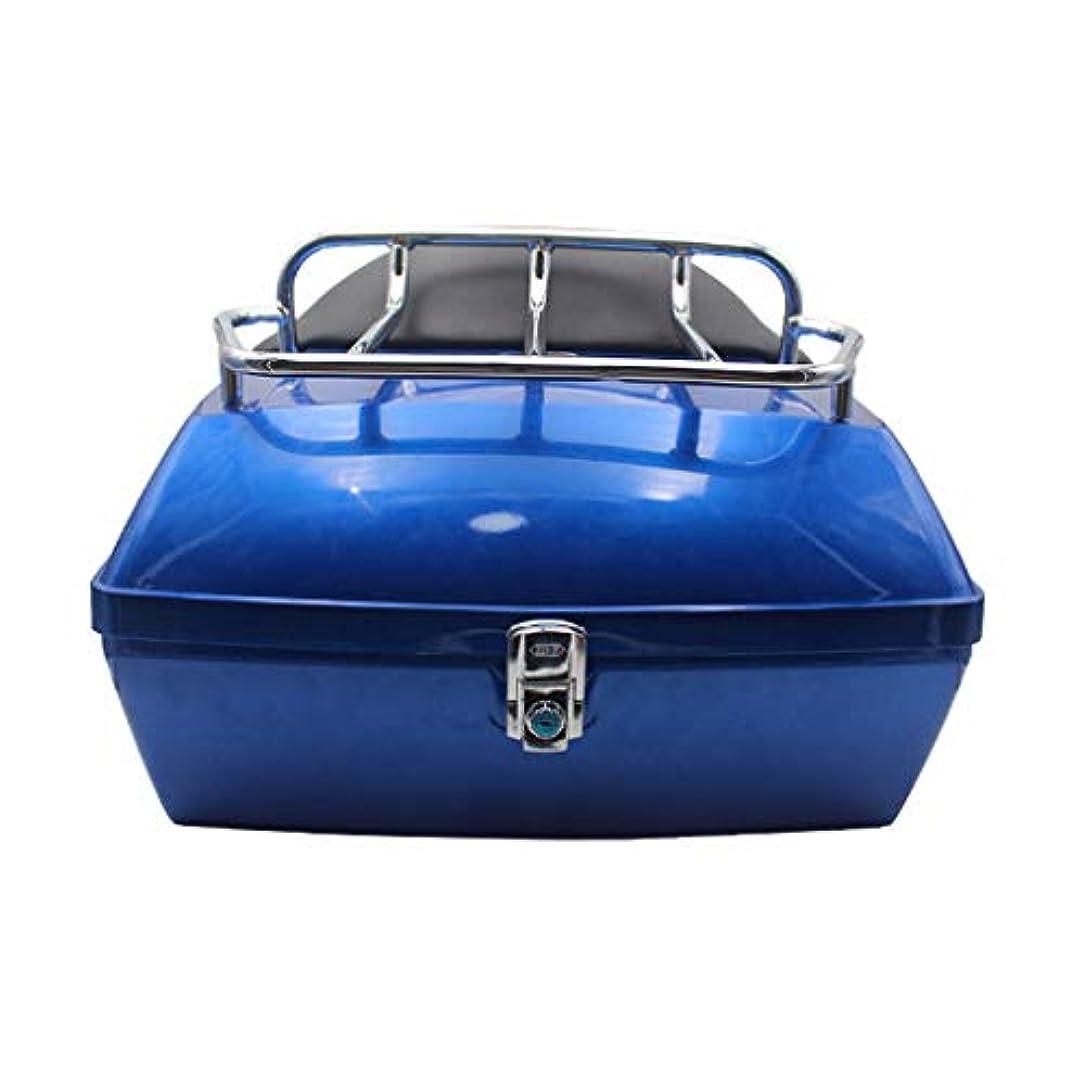 同意止まる青オートバイのテールボックス、棚付き背もたれ付き48 L電気自動車トランク、ユニバーサルバイクトランクヘルメット収納ボックス