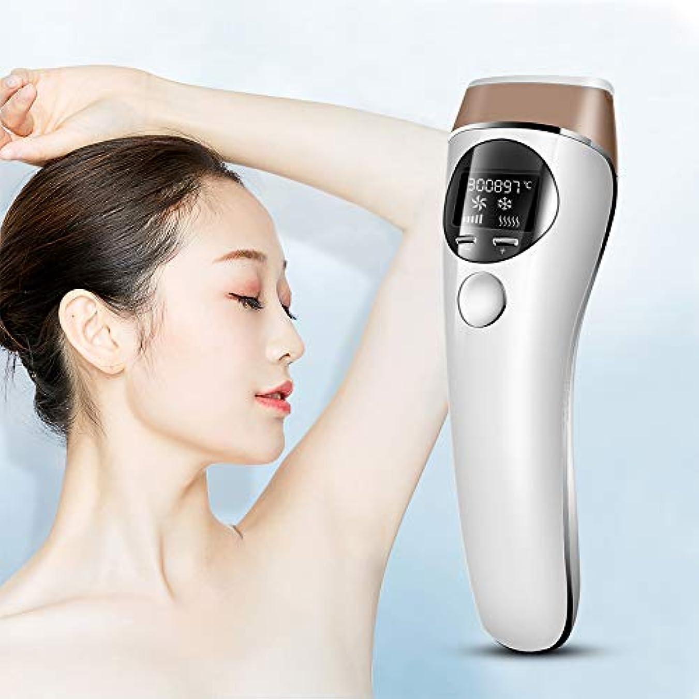 同意カブ銀脱毛器 光美容器 IPL家庭用脱毛器 50万回照射 5段階 液晶LCDスクリーン搭載 美肌 ムダ毛ケア 全身用 男女兼用 永久脱毛