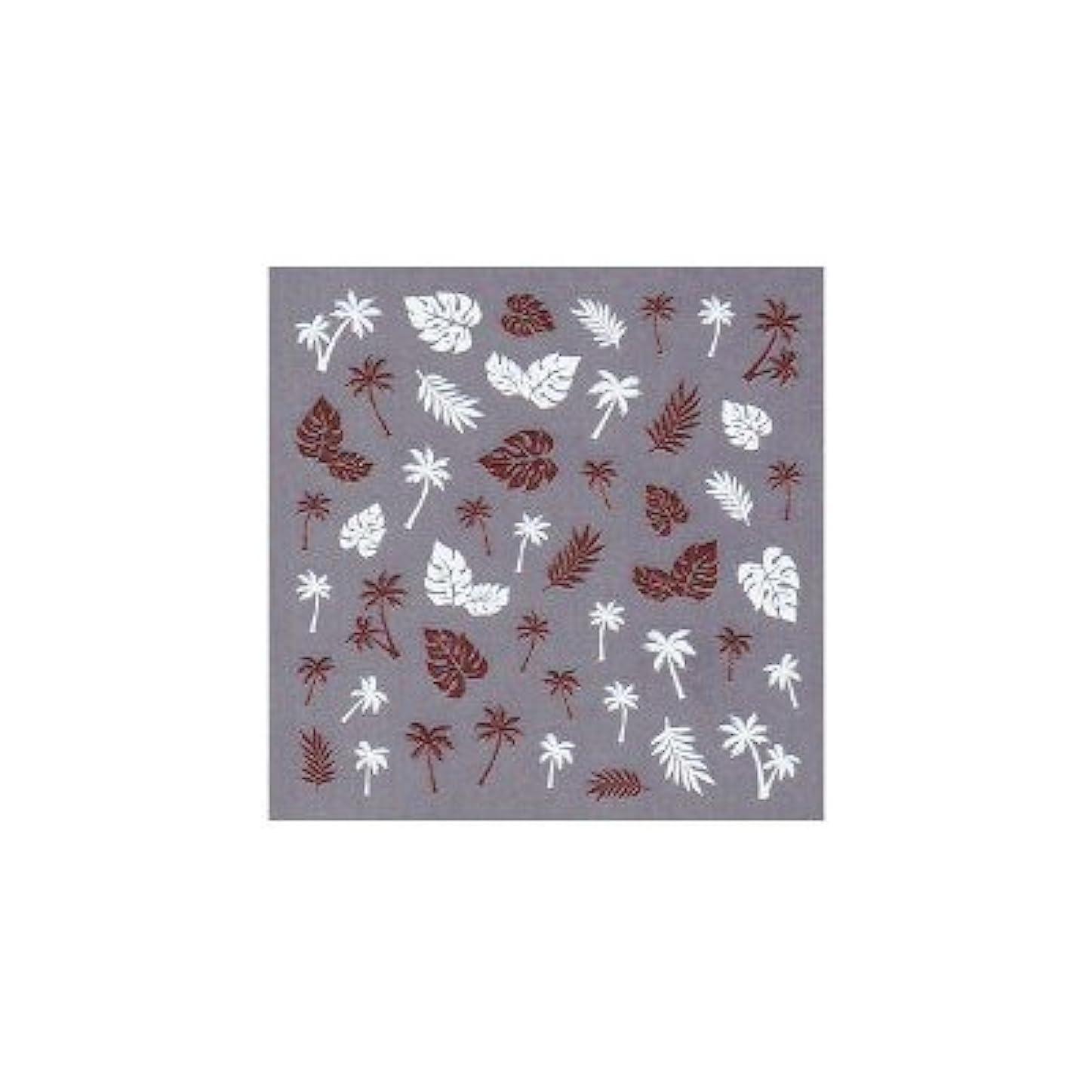ジョガー検体手入れネイルシール カットシール ピアドラ pieadra ネイルシール ヤシの木 ホワイト×ブラウン