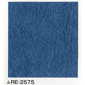 RoomClip商品情報 - 壁紙・クロス 石・塗り・タイル サンゲツ RE-2575