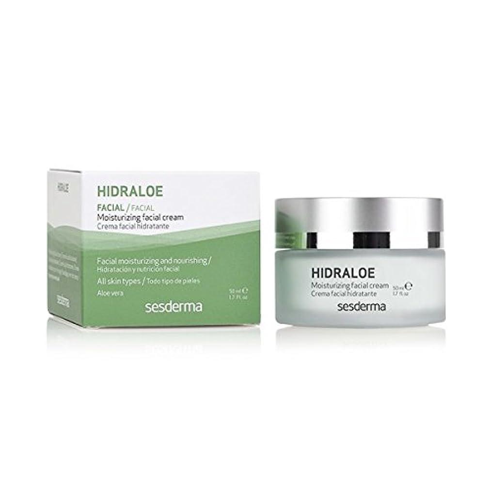 お風呂改善するひばりSesderma Hidraloe Facial Moisturizer Cream 50ml [並行輸入品]