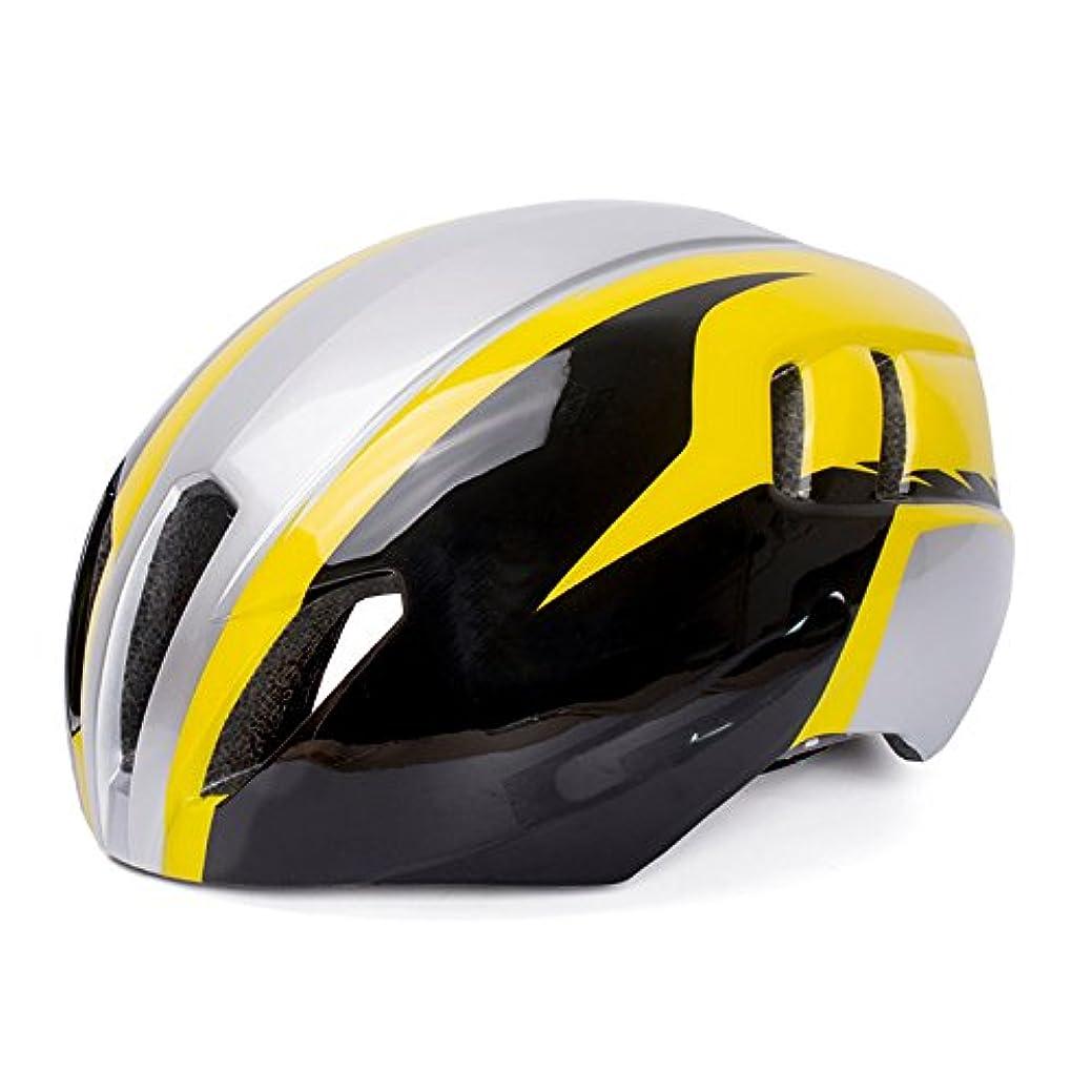 好色な故意に設計図自転車 ヘルメット,サイクリング サイズ調整 頭守る 男女兼用 4色選択可