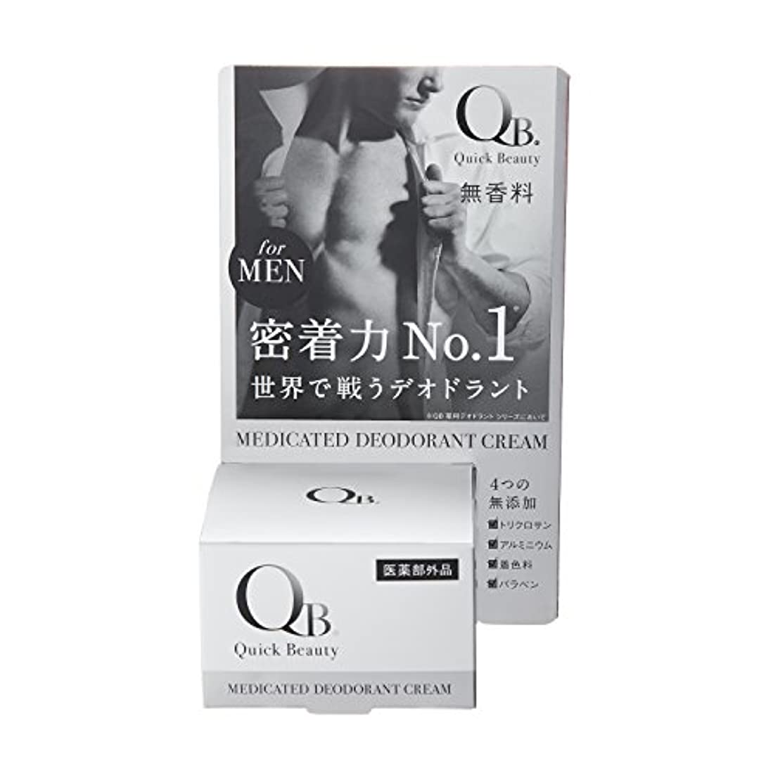お母さん禁止好奇心QB 薬用デオドラントクリーム メンズ 30g