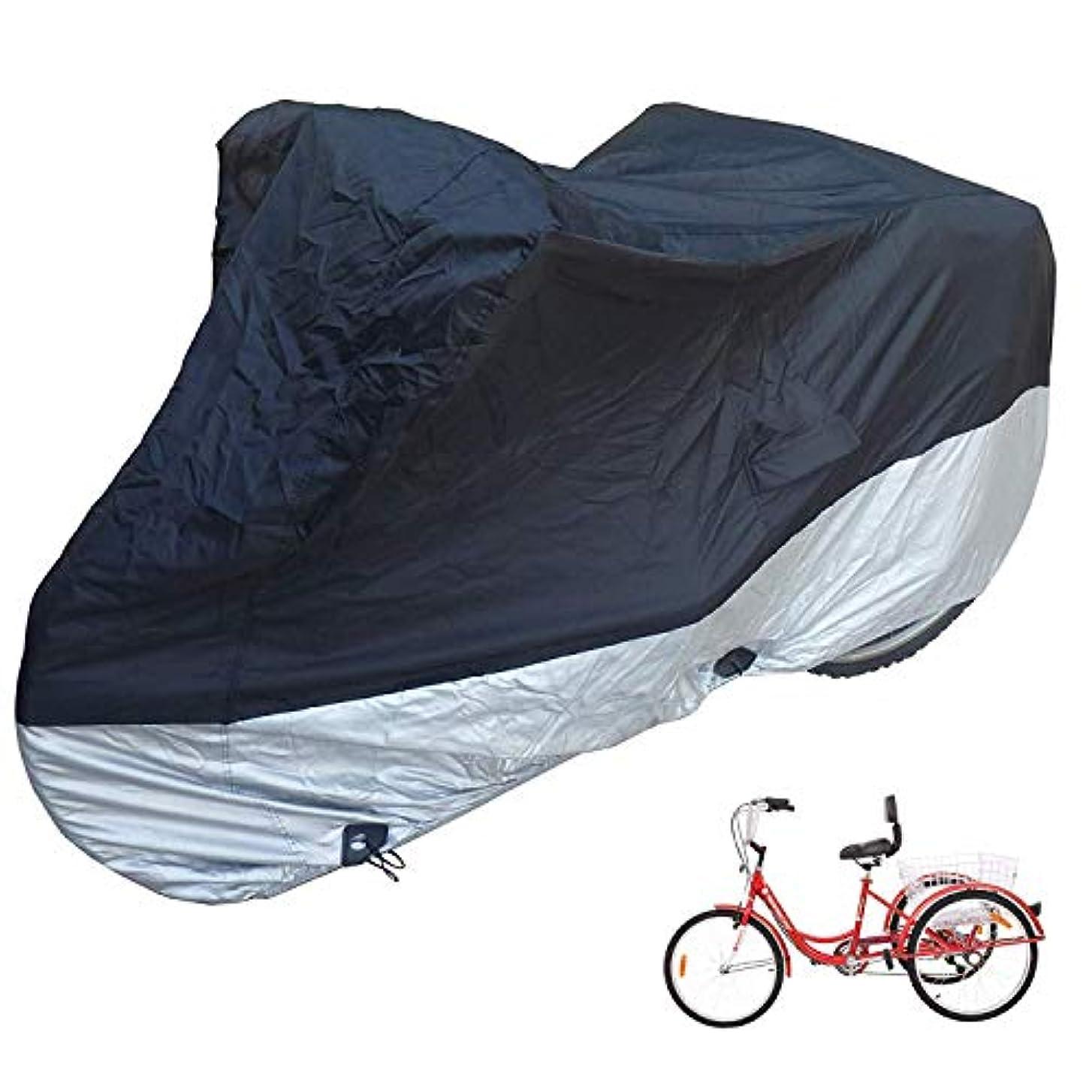 西部反抗指紋H&ZT 大人用 自転車カバー 自転車カバー 屋外 自転車 オートバイ 収納カバー 高耐久 リップストップ素材 防水 耐紫外線 (長さ75インチ x 幅30インチ x 高さ44インチ)