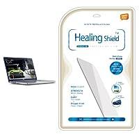 Healingshield AFP OlephobicプレミアムLCDスクリーンプロテクターfor Dell Inspiron 177000