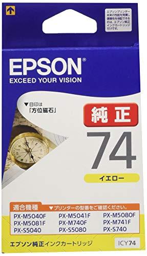 EPSON 純正インクカートリッジ ICY74 イエロー