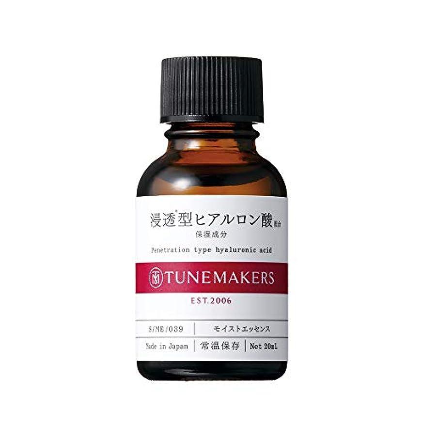 気性匿名安息チューンメーカーズ 浸透型ヒアルロン酸 20ml 原液美容液 [乾燥ケア] リニューアル商品