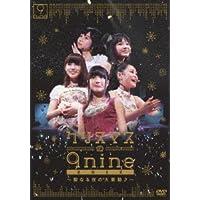 クリスマスの9nine 2012~聖なる夜の大奏動♪~
