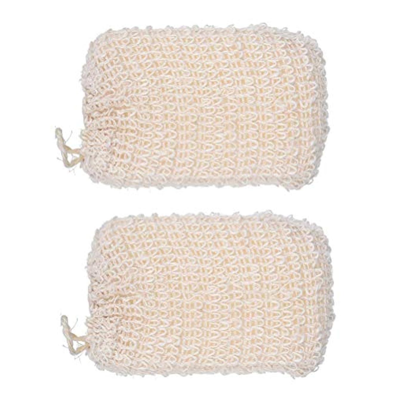 またね型不規則なBeaupretty 2ピース風呂スポンジ植物綿とリネン風呂ブラシ柔らかい風呂スポンジスクラバー用女性赤ちゃん子供(ベージュ)