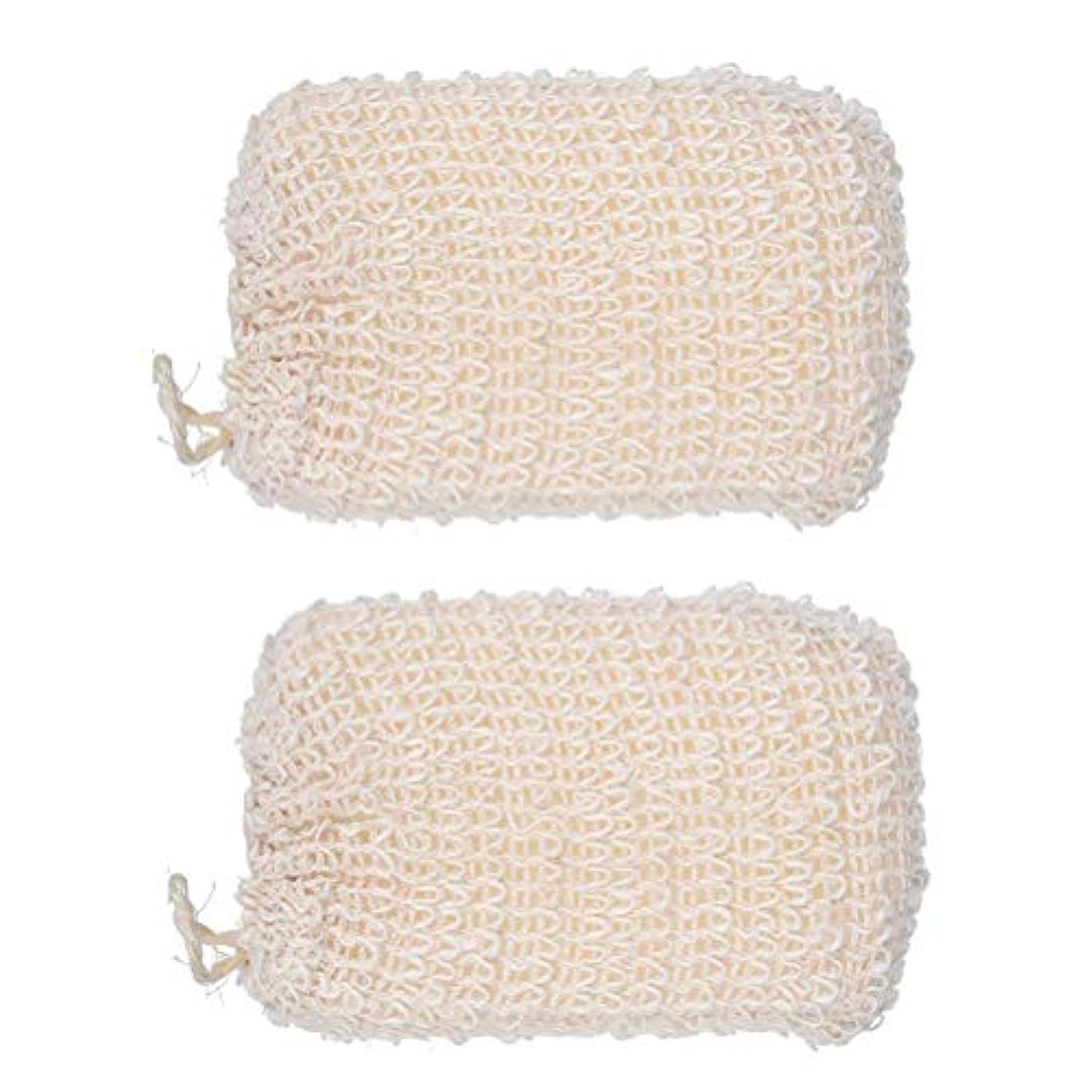 膜登録するミルBeaupretty 2ピース風呂スポンジ植物綿とリネン風呂ブラシ柔らかい風呂スポンジスクラバー用女性赤ちゃん子供(ベージュ)