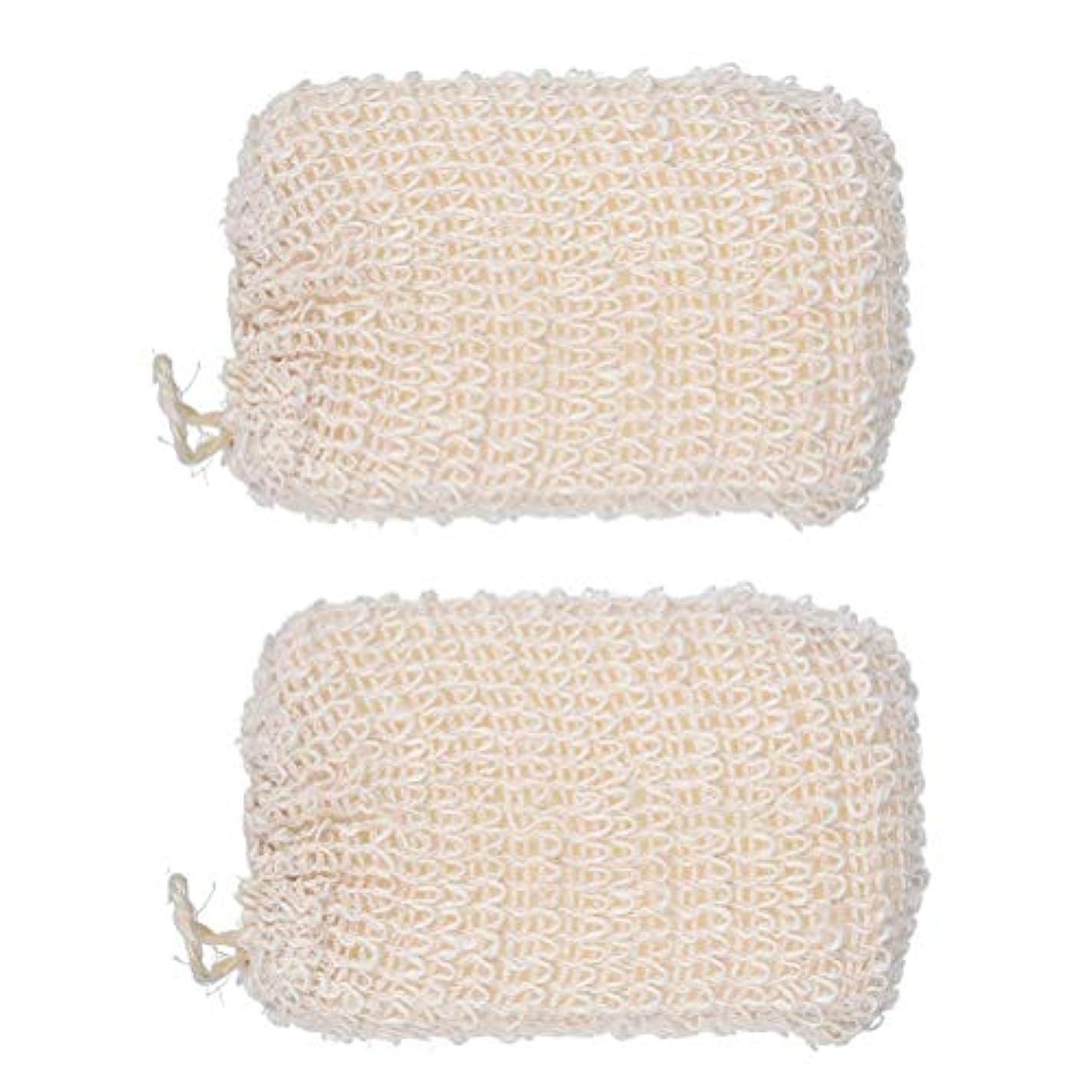 成長する含意中世のBeaupretty 2ピース風呂スポンジ植物綿とリネン風呂ブラシ柔らかい風呂スポンジスクラバー用女性赤ちゃん子供(ベージュ)