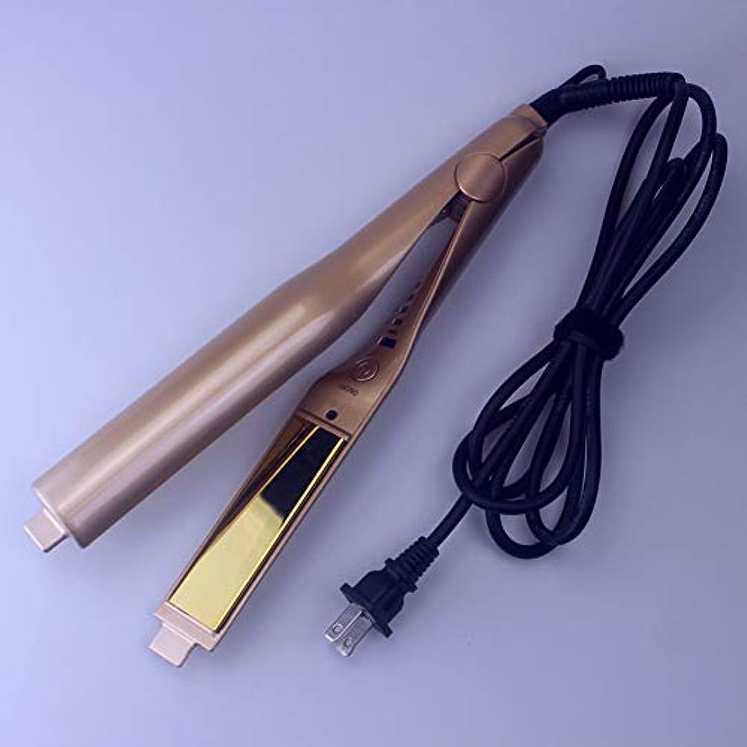 ツイストストレートストレートヘアアイロンデュアルユースツーインワン電気カーリングアイロン電気スプリント理髪ツール