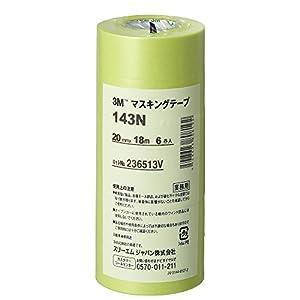 3M マスキングテープ 143N 20mm×18M 6巻パック 143N 20