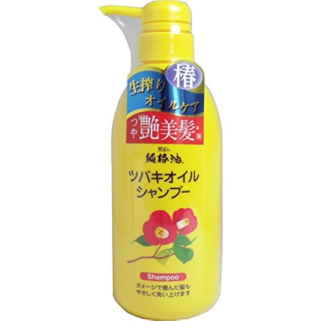 汗行動例外黒ばら 純椿油 ツバキオイルシャンプー